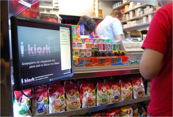 i-kiosk im Einsatz