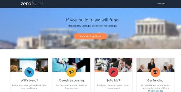 zerofund_start_page