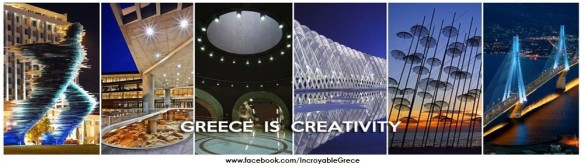 cropped-greece-is-creativity_1000_288_2.jpg