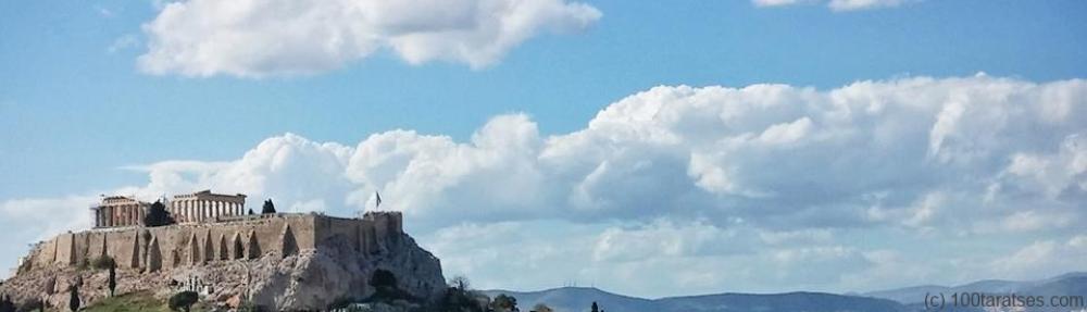 Eulen aus Athen